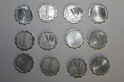 Lot of 12 Old Vintage One Agura Coins, Agurot,  Israel   FREE SHIPPING