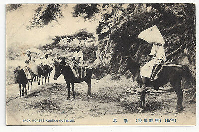 Early Japan Occupied Korea Postcard Korea Men on Pack Horses In Country Good