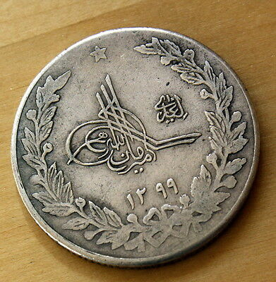 1299 Afghanistan 2-1/2 Rupees Silver