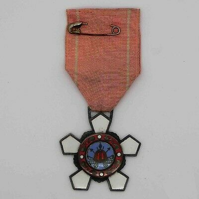 South Korea Medal Order of Military Merit early type silver  Rare