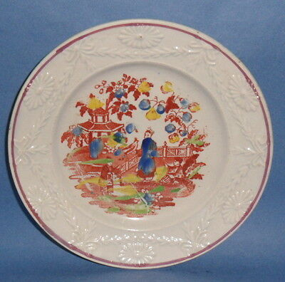 Antique British Moulded Pottery Plate C1830 Oriental Style Decoration