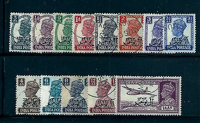 1944 Muscat,sg1-13 C £116 Complete,pakistan,oman,kgvi, Not India, Indian States