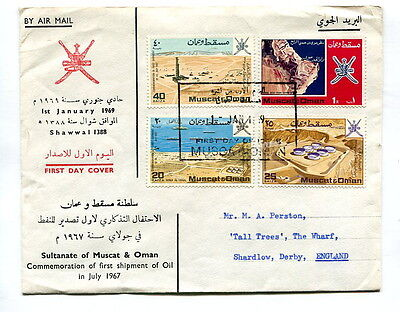 Muscat & Oman 1967 first Shipment of Oil illustrated first day cover