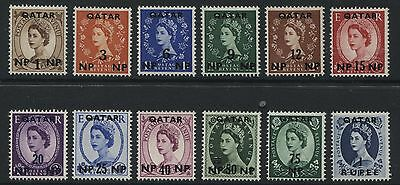 Qatar: 1957 QE2 Edward's Crown set of 12 stamps to 1r on 1/6d SG1-12 MNH ZZ048