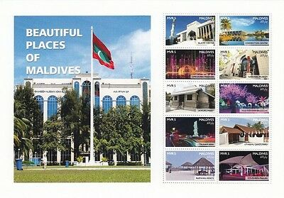Z08 IMPERFORATED MLD161203a MALDIVES 2016 Beautiful Places of Maldives MNH ** Po