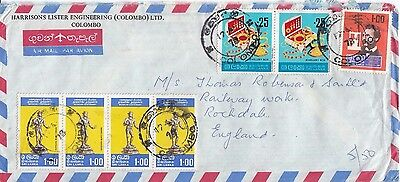 N 1317 Colombo April 1978 air cover UK; 7 stamps