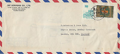 N 1714 Taiwan 1972 commercial air cover to UK