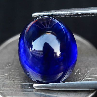 7.63ct Good Color Natural Cabochon Royal Blue Sapphire Madagascar #JP