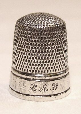 Antique Simons Brothers Sterling Silver 18 Paneled Design Thimble Monogram