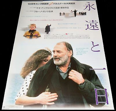 1998 Eternity and a Day ORIGINAL JAPANESE POSTER Theodoros Angelopoulos