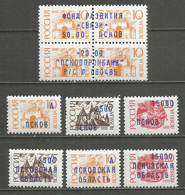 Russia PSKOV Local overprint mint stamps MNH(**) 1992-93