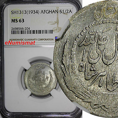Afghanistan Silver SH1313(1934) 1/2 Afghani,50 Pul NGC MS63 TOP GRADED KM# 932.2