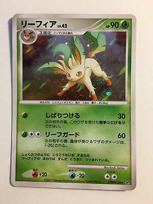 Pokémon POKEMON JAPANESE CARD CARTE Leafeon 069/DP-P Winter Challenge JAPAN 2007 MINT