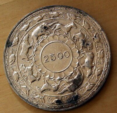 1957 Ceylon 5 Rupees Silver 2500 Years of Buddhism  Silver