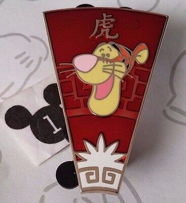 Tigger Chinese Zodiac Year of Tiger Symbol Mystery Winnie the Pooh Disney Pin