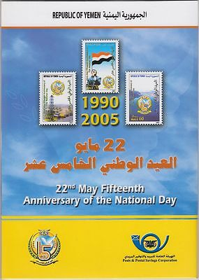 2005 Yemen Republic, National Day set & M/S in special folder, MNH [ys19]