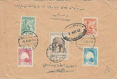 N 313 Syria inward mail to Kuwait 1962; great Safat Registered cancel