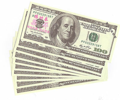 100 USD China Bank Tell Notes Older Version, LOT of 10, 88 Cent Same day ship !!
