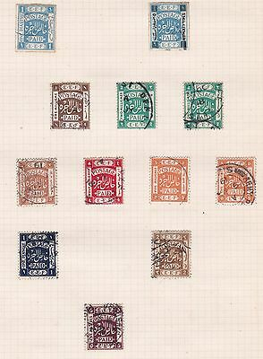 British Commonwealth Palestine Used selection Three Pages. E.E.F. Issues