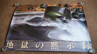 Original Japanese Apocalypse Now Poster 1979. Large Subway. Rare Mint Condition.