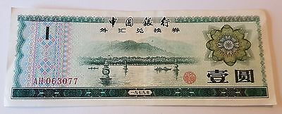 China Banknote - 1 Yuan - Foreign Exchange Certificate - (#Y018.2)