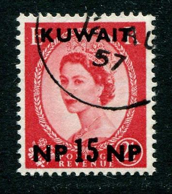 Kuwait: 1957 QE2 15np surcharge on 2½d stamp - Type I SG125 Used M173