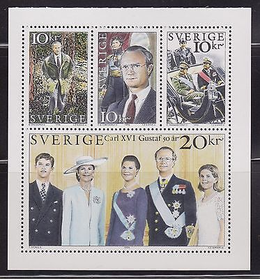 Sweden 1996 King Carl XVI 50th Birthday Se-tenant Bklt Pane of 4 Stamps Sc2167a