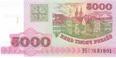 Belarus NOTE LOT  $5000, $100, & $20, NR only $1.50 SHIPPING !!!  LOOK !!!!