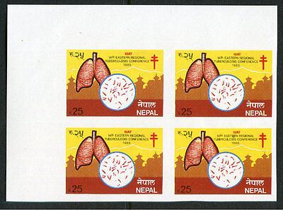 NEPAL:14th Eastern Regional Tuberculosis Conference 1985;  imperforate. VF/Mint