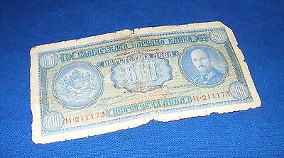 2 x 500 leva from 1940 to 1948 BULGARIA, 2 pc banknotes