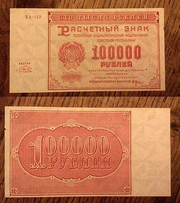 RUSSIE: 100.000 roubles (1921)