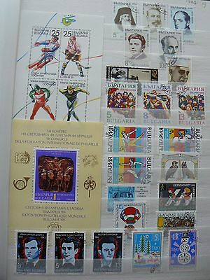 BULGARIA 1980s/90s selection of sets etc - all stamps shown