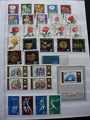 BULGARIA 1970s selection of sets etc(1) - all stamps shown