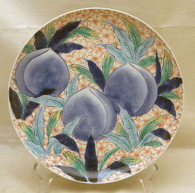 Magnificent Japanese Meiji Nabeshima style Porcelain Plate w/ Peaches