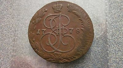 Russia 1778-Em 5 Kopeks Massive Copper Nice For Issue