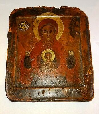 Icone Russe Peinte Sur Bois  - Debut 18° Siecle - Russian Painted Icon - 1700 Ad