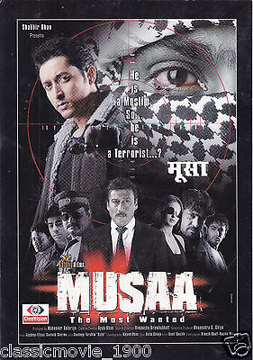 Musaa The Most Wanted  Press Book  Bollywood Jackie Shroff