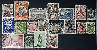 Russia - Soviet Union Mixed Used Stamps (No 446)