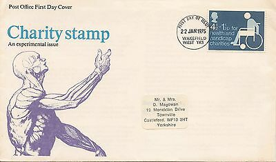 First Day Cover GB Charity Stamp 1975 with insert