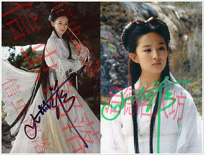 Signed Liu Yifei Crystal Liu 刘亦菲 in-album Photo Handsigned Autograph Authentic