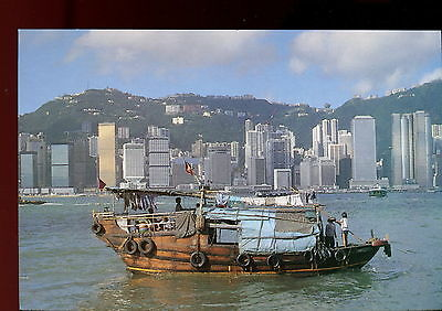 Grand View of Hong Kong Harbour. Uncirculated/Unused
