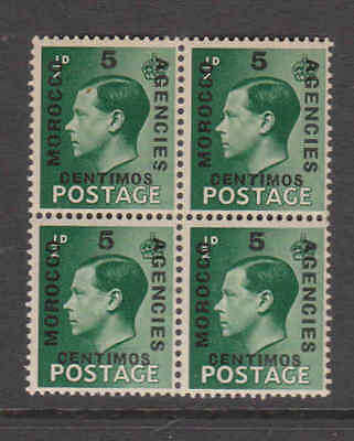Small selection of 5 EVII Morocco Agencies stamps mnh