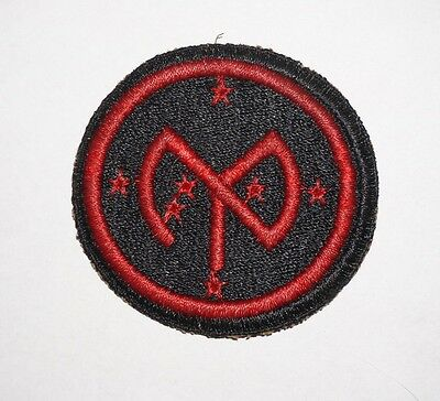 27th Infantry Division Patch WWII US Army P2738