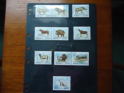 State Of Oman  Tourist Stamps 1972