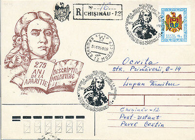 Moldavia 1991 First Issue Dimitrie Cantemir Writer Chisinau Regd cover
