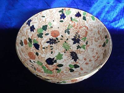 **RARE** Royal Cauldon 'Bittersweet' Large Footed Fruit Bowl