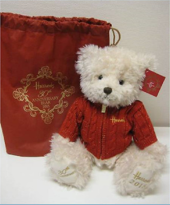 HARRODS 2015 BENEDICT 30th ANNIVERSARY COLLECTORS CHRISTMAS BEAR W/FREE DUSTBAG
