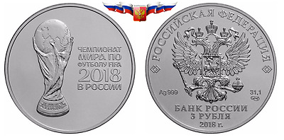 NEW Russia 3 rubles 2018 Football World Cup Investment coin Silver 1 oz UNC