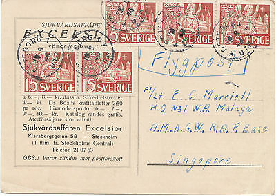 RAF Base Singapore 1946 Chess thematic postcard from Sweden