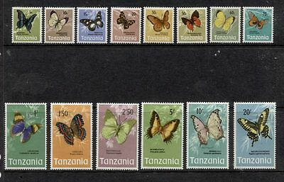 Tanzania ****************  Complete Butterfly Mint Set *************** 1973